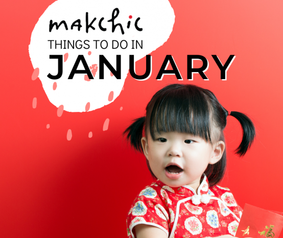 Things to do this January 2020
